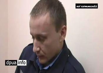 Псевдогаишники задержаны в Украине