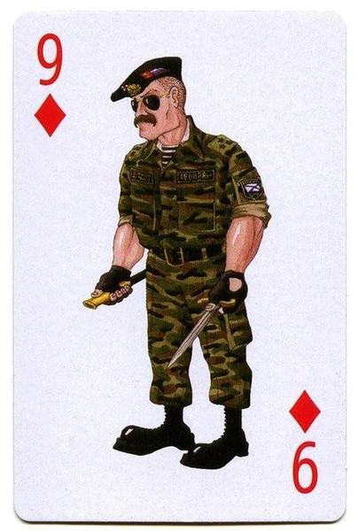 Уставные игральные карты (53 фото)