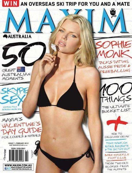 Софи Монк снялась для Maxim (7 Фото)
