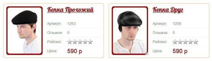 Модные кепки для реальных поциков (6 фото)