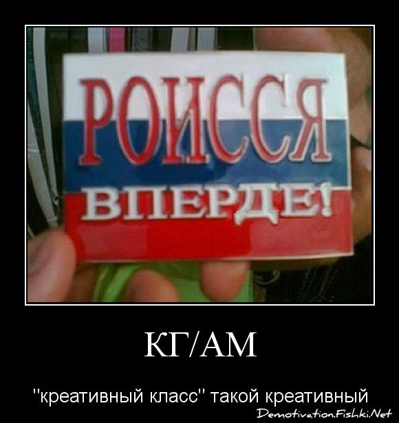 КГ/АМ