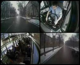 Авария рейсового автобуса