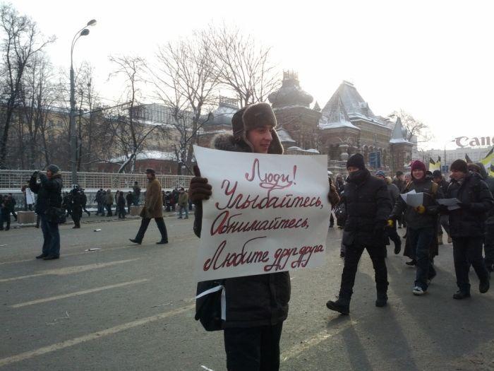 Плакаты с митинга (32 фото)