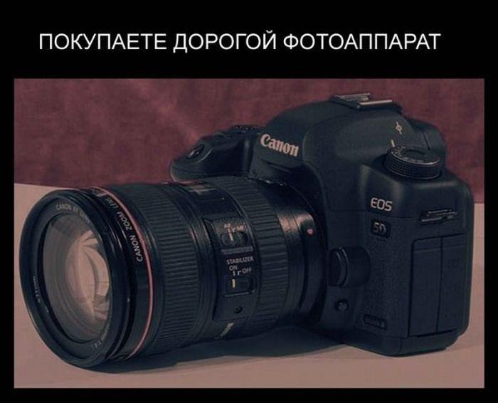 Как стать фотографом от бога (2 фото)