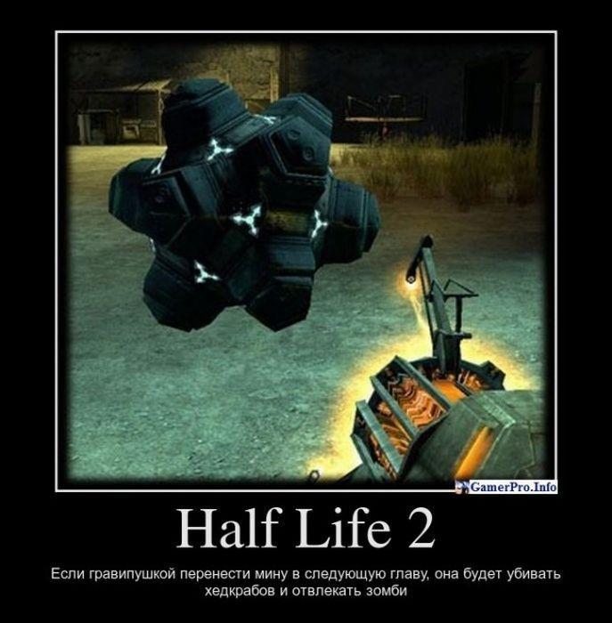 Смешные картинки про видео игры
