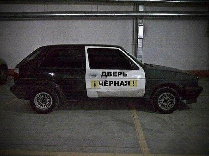 Забавные надписи на автомобилях нашей Родины (30 фото)