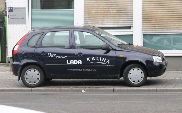 Lada Kalina - какая машина - такой и водила... (2 фото)