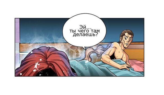 Корейский комикс со страшным концом (5 фото)