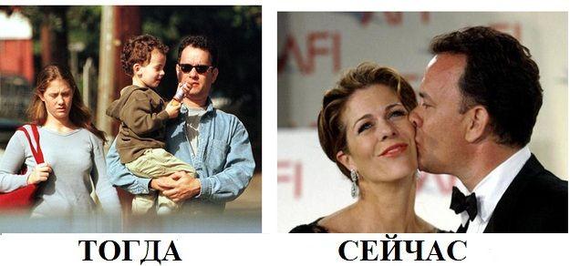 Самые крепкие браки Голливуда (10 фото)