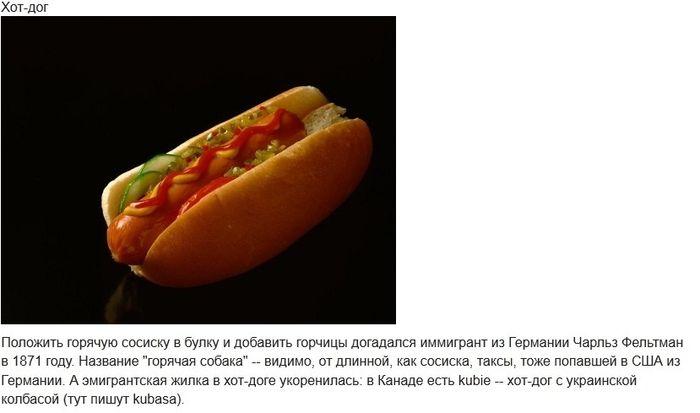 Самые известные бутерброды планеты (2 фото)
