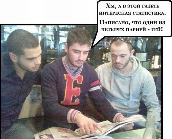 Три парня гей фото 261-977