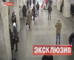 Стрельба в метро