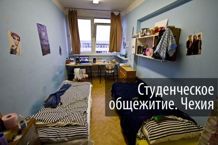 Крупнейшее общежитие Праги (28 фото)