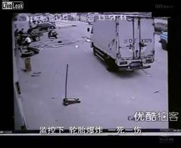 Трагедия в китайском шиномонтаже