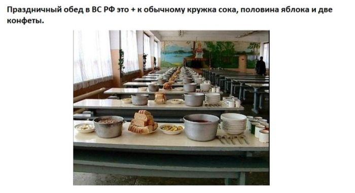 Сравниваем обед русских солдат и американских (2 фото)