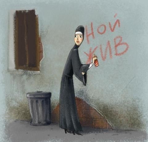 Фото прикол монашка, надпись на стене, прикольная фотографи, рисунок, ряса