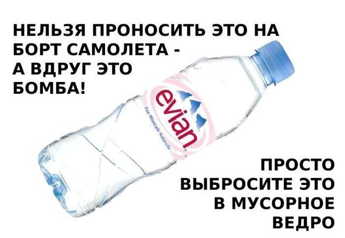 логика, требования, правила, ремень безопасности, бутылка воды, нож, кусачки