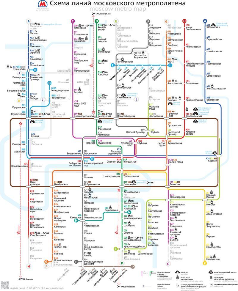 схема метро, лебедев, конкурс