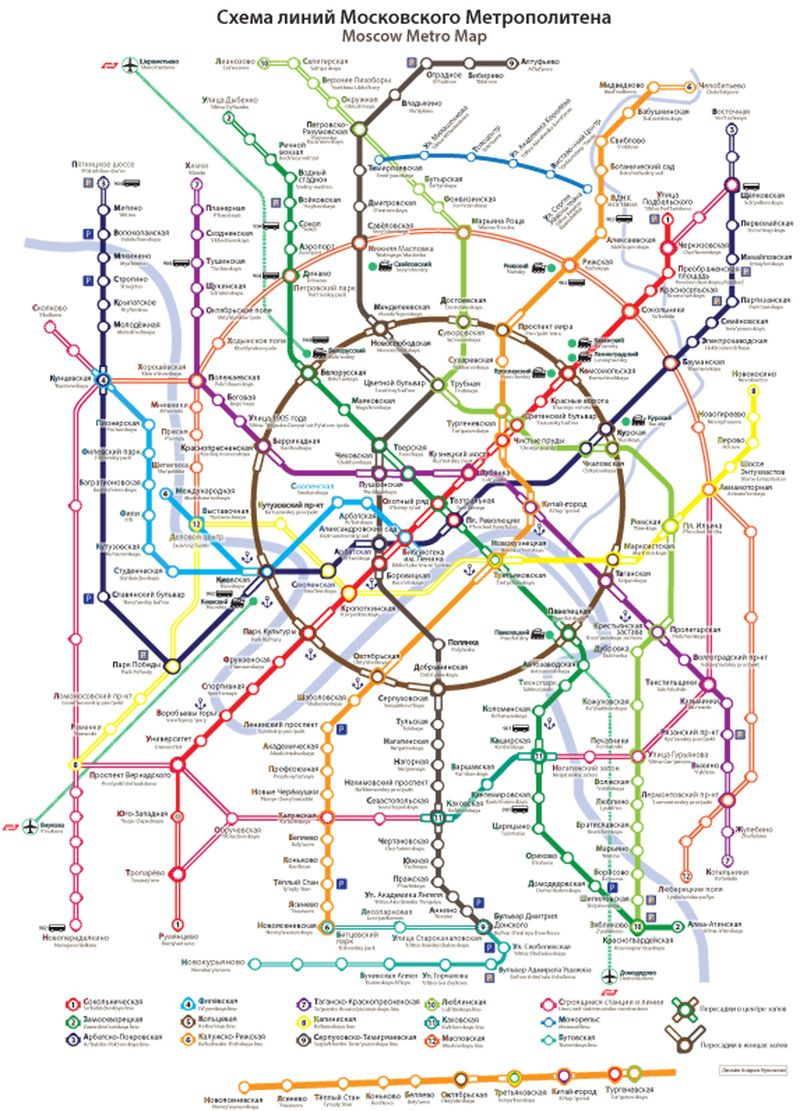 Московское метро карта фото