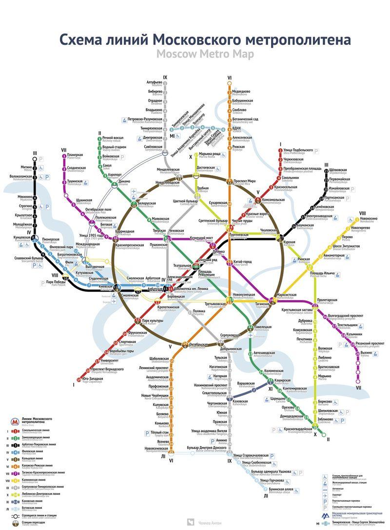 схема метрополитен картинки как можно использовать