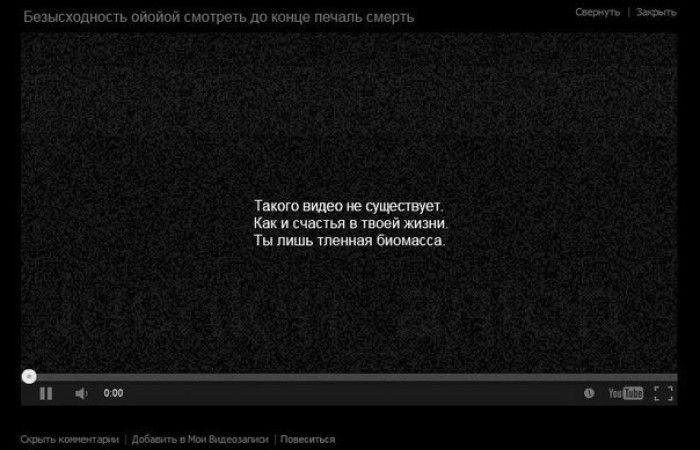 картинки, черно-белое