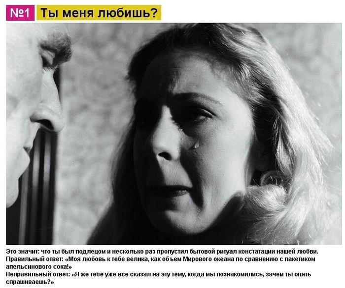 разговорник, женщина