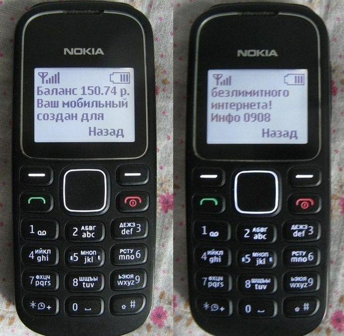 Бесплатно фото безлимитный интернет, мегафон, мобильный, прикол, смска