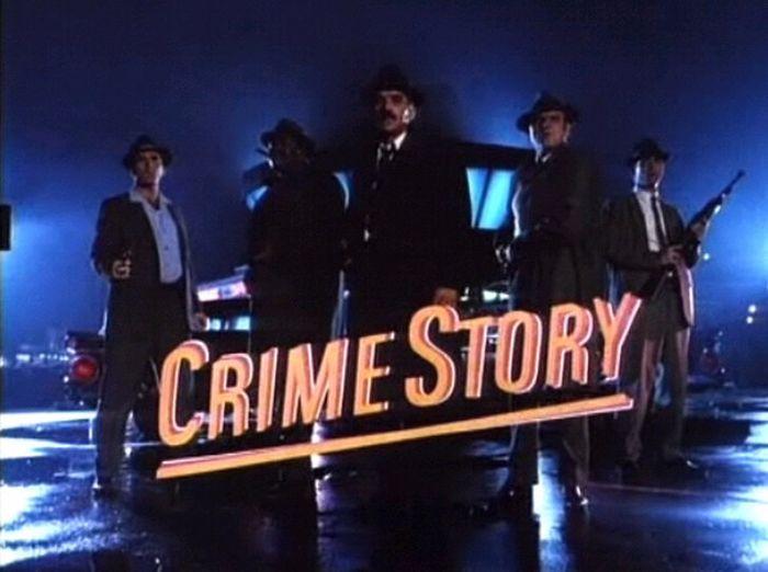 криминал, композитор, бах
