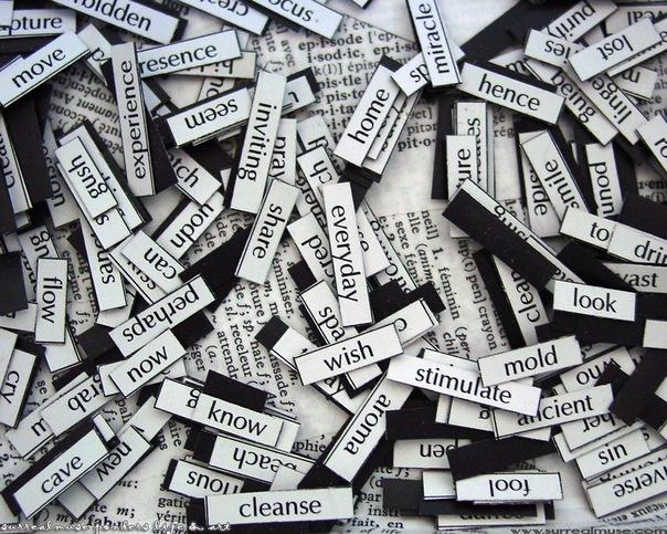 слова, интересно, позновательно,