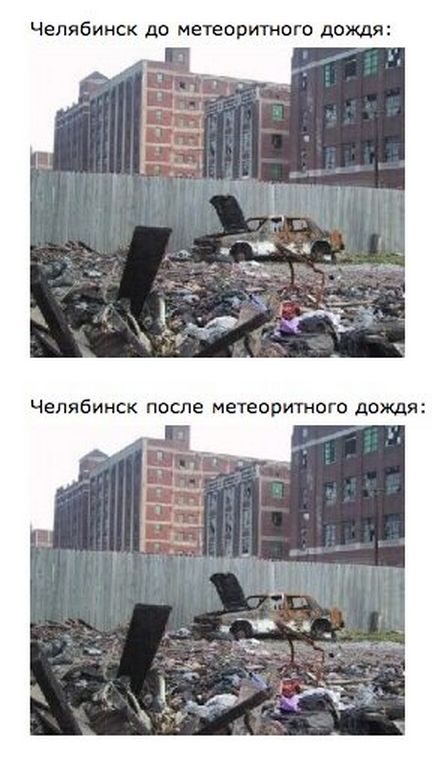 урал, взрыв, челябинск, метеорит