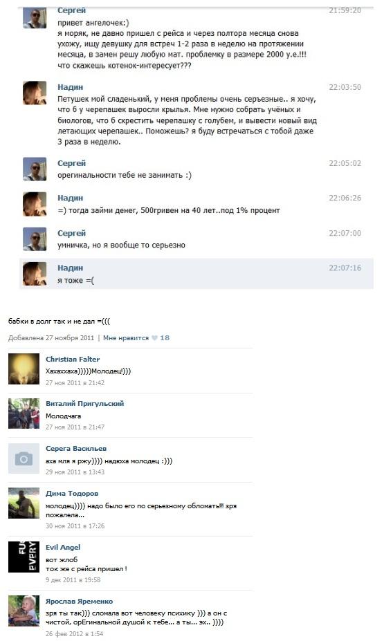 Частные объявления о знакомствах в городе Советск (Кировская обл. . Сайт з