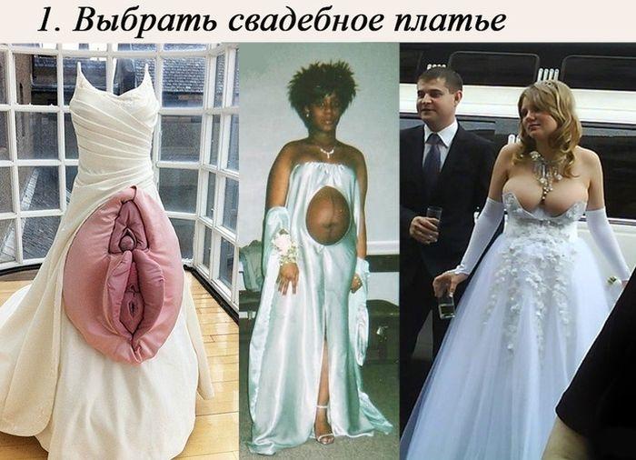 правильном вводе забрала домой бракованное платье можете без