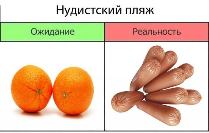 Прикол картинка