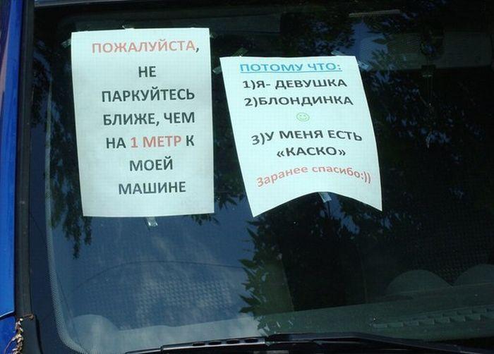 Шикарное фото авто, девушка за рулем, объявление, тп