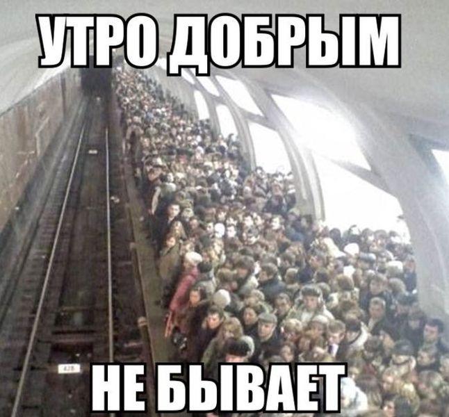 метро, совет, вагон