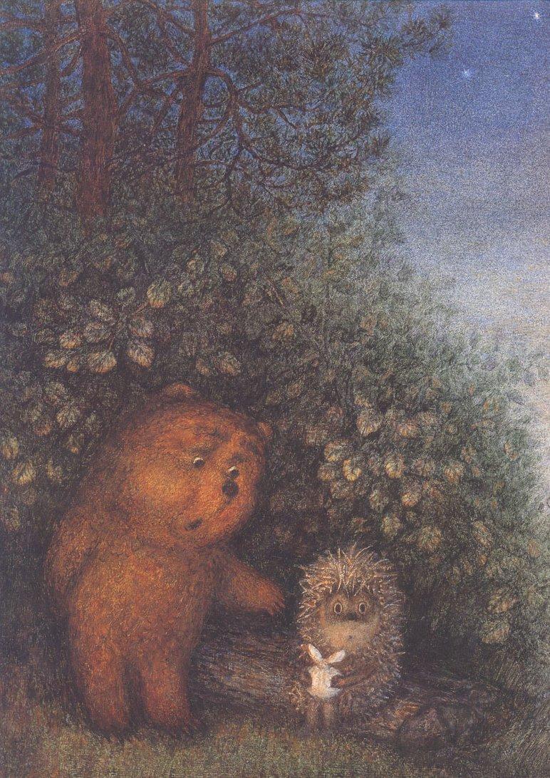 открытка ежик с медвежонком недаром именно бразилия