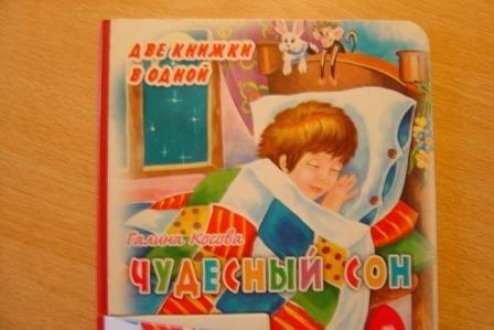 Детская психоделическая книжка про слона (11 фото)