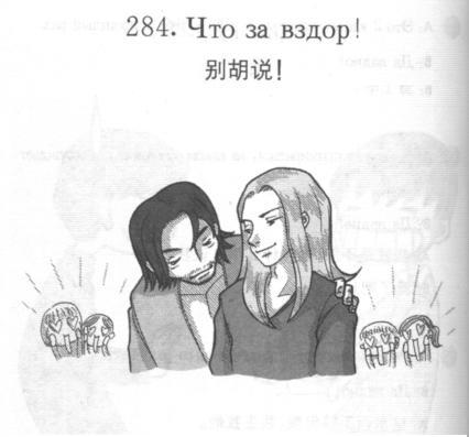 учебники по русскому языку: