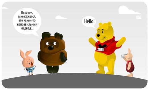 http://ua.fishki.net/picsw/032007/26/images/pooh.jpg