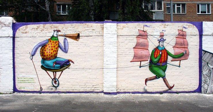 Enteresan Duvar Boyamaları