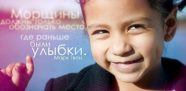 http://de.fishki.net/picsw/032008/05/Citatesl/tn.jpg