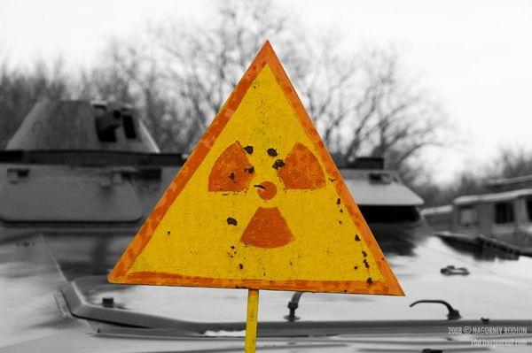 Чернобыльская зона отчуждения 54 фото