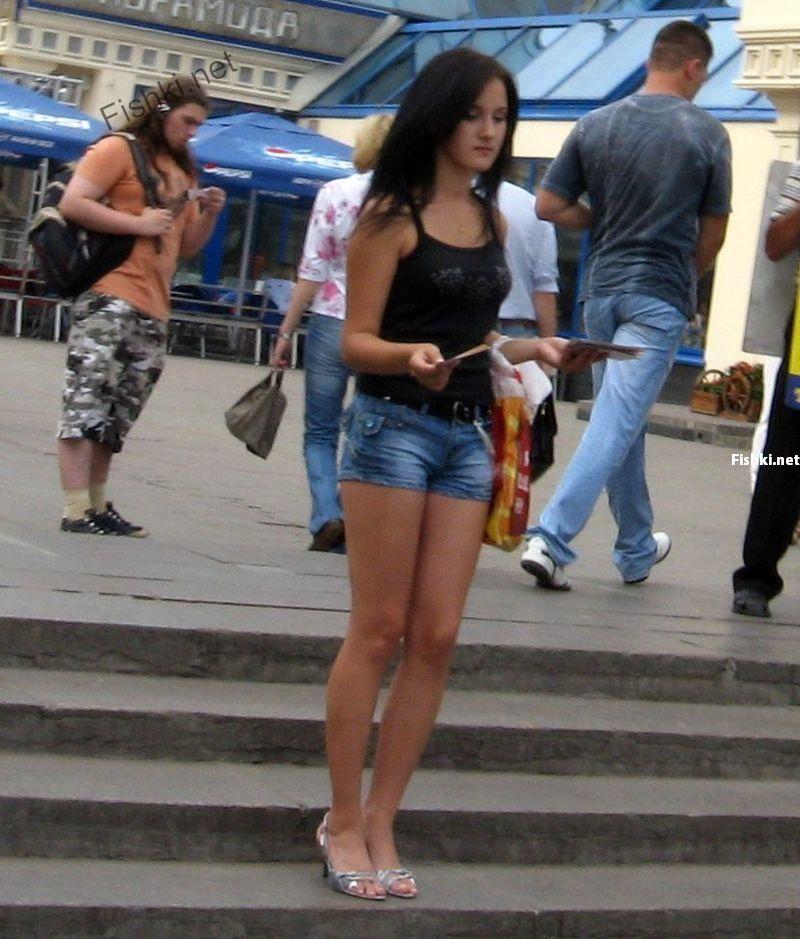 сегодня на улице разводят русских девушек данной съемки, развратная