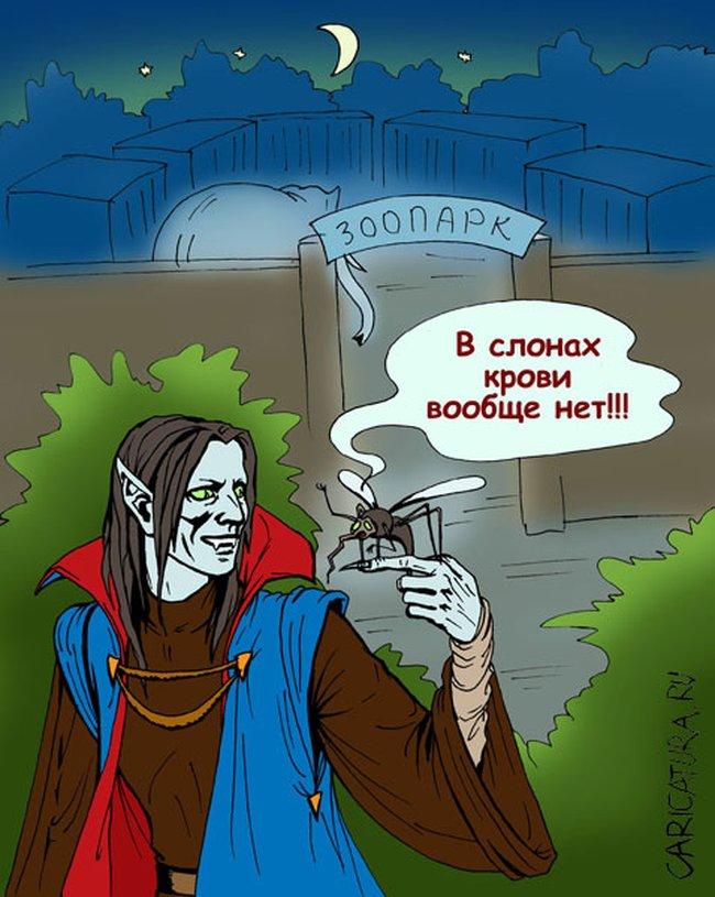 Смешные демотиваторы вампиров