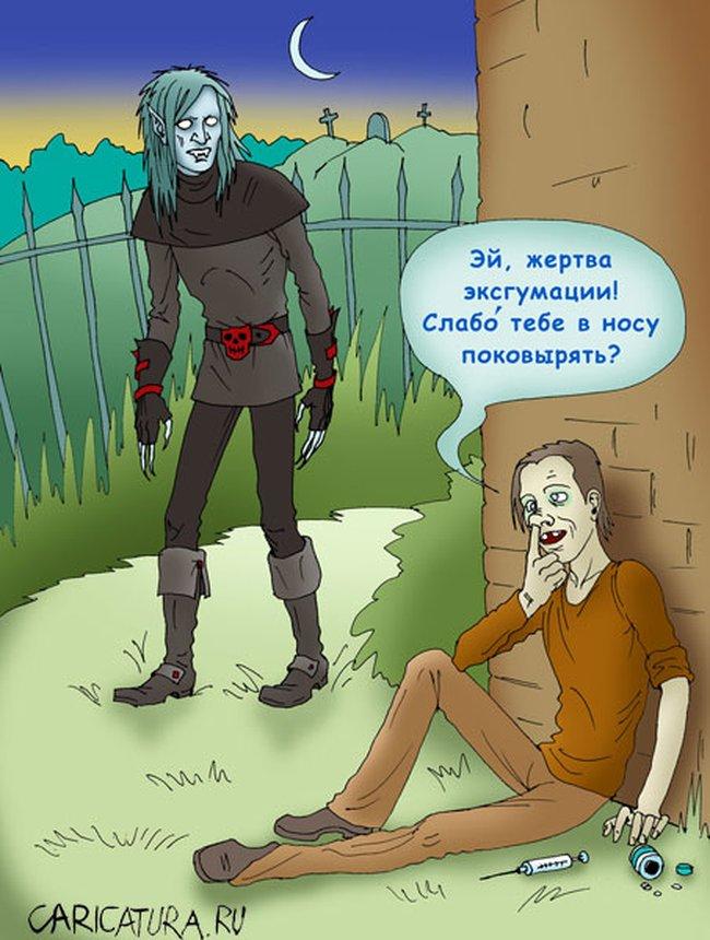 Очень смешные картинки здравствуйте вампира, открытки младенцами