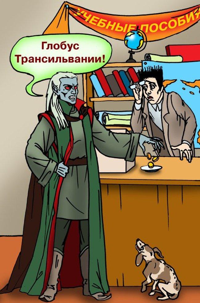 Смешная картинка про вампиров, нарисованные выздоравливай картинки
