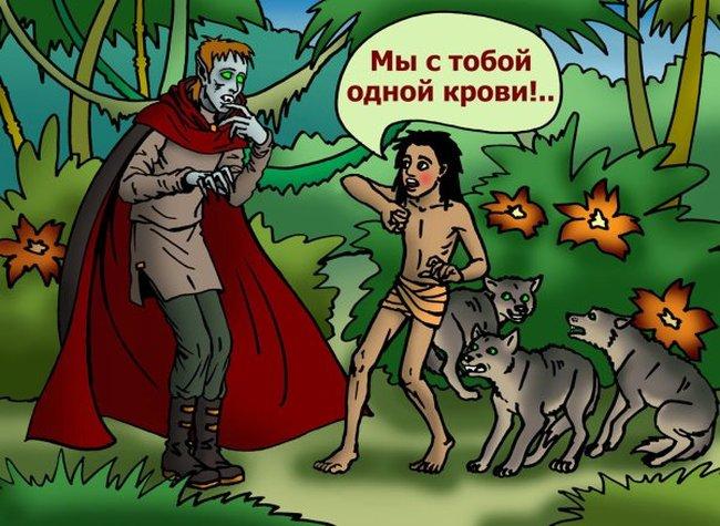 Прикольные картинки мы с тобой одной крови, города николаевск амуре
