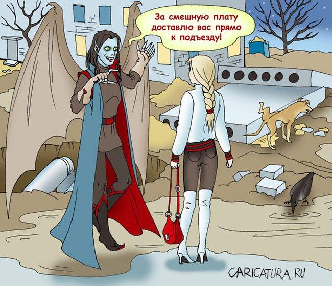 Святой, смешная картинка с надписью фиг вампира