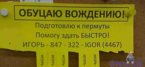 http://ru.fishki.net/picsw/032009/02/prislannoe/alex2905.jpg