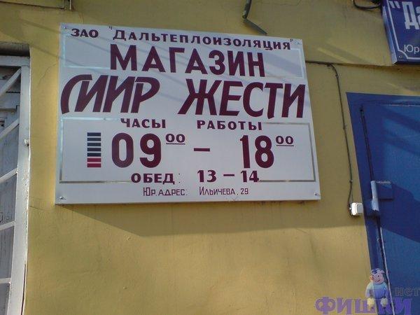 http://ru.fishki.net/picsw/032009/02/prislannoe/malahhit75.jpg